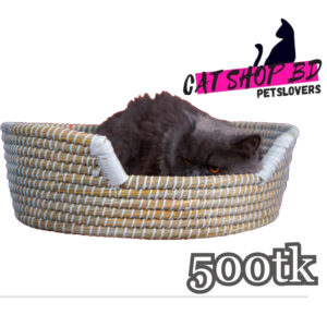 Cat Basket Bed